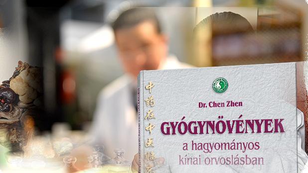 együttes kezelés a keleti orvoslásban injekciók vállízületi gyulladás kezelésére